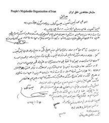 عیسی آزاده مستخدم جدید وزارت اطلاعات  از هتل مهاجر تا مزدور رژیم شدن