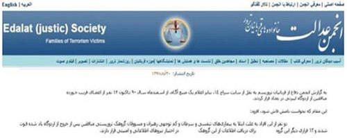 عیسی آزاده از هتل مهاجر تا بازگشت مخفیانه به ایران