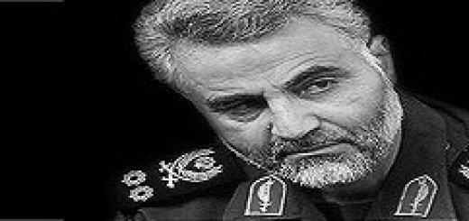 وزارت خارجه آمریکا دفت نام قاسم سلیمانی همچنان در لیست تروریستی باقی میا مانده