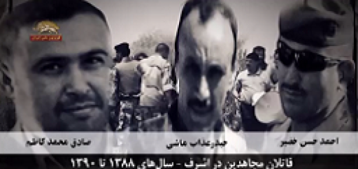 برنامه پرونده- اعزام مزدوران وزارت اطلاعات تحت پوش خانواده زمنیه ساز کشتار لیبرتی