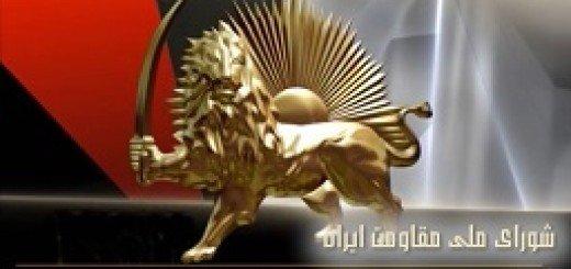 اطلاعیه- اعتراف رژیم آخوندی به تعطیلی گسترده صنایع و بیکاری سرسامآور جوانان