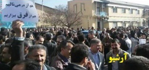 تظاهرات معملیمن امروز چهارشنبه940431 در تهران