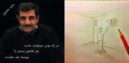 saeed-Masouri021