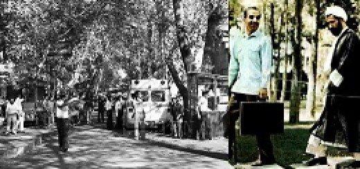انفجار مقر نخستوزیری و هلاکت رجایی و باهنر