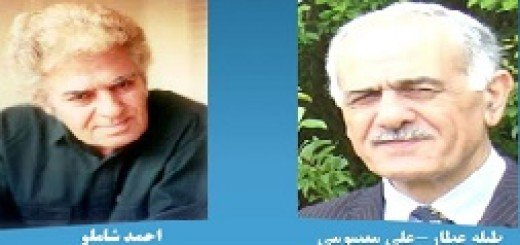حرامزاده ترين نوع سانسور- نامه احمد شاملو به بی بی سی