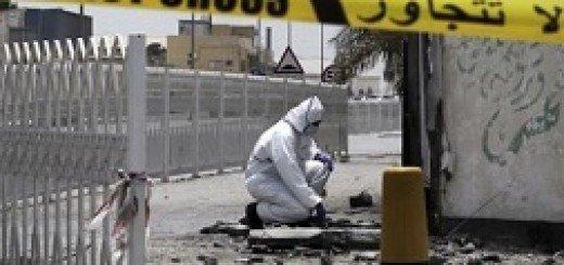 انفجار-تروریستی-در-بحرین