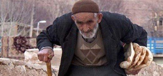 پیرمرد و نان