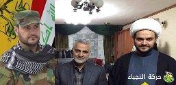 http://iranazadfarda.com/wp-content/uploads/2015/08/alkabi-solaimani.jpg