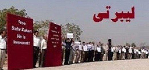 اعتراض به حضور نیروی تروریستی قدس در کنار لیبرتی