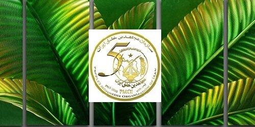 سبزه در آمد از آهن-50سالگی سازمان مجاهدین خلق ایران مبارک - 222