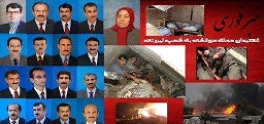 تصاویر شهیدان حمله به لیبرتی