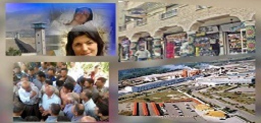اعتراضات مردم به ستوه آمده از ستم آخوندي، فشارهاي رژيم بر زندانيان سياسي