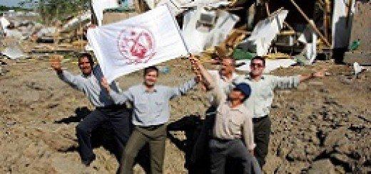 لیبرتی- آرم سازمان بعد از حمله موشکی