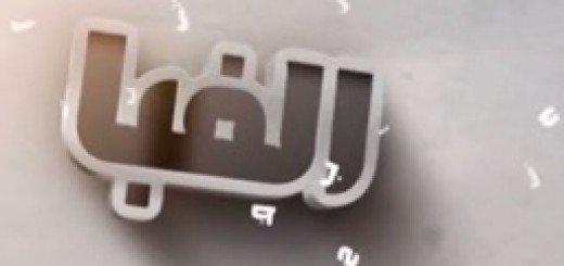 الف با- این سازمان مجاهدین خلق ایران است