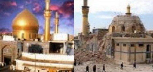حرم کاظمین قبل و بعد از انفجار