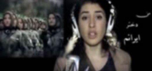 من دختر ایرانم