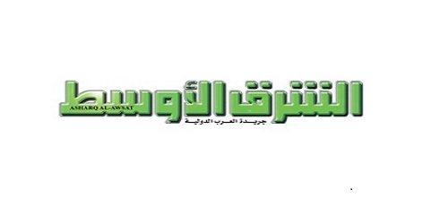 Asharq-alawsat-222