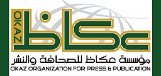 Okaz-Logo
