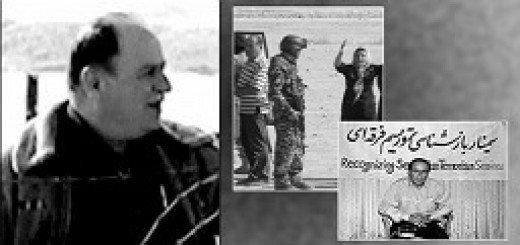 هادي شعباني مأمور اطلاعات آخوندي