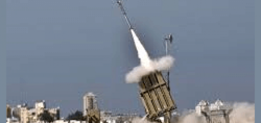 پروژه موشکی رژیم