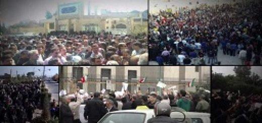 اعتراضات شهرها