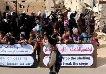 تظاهرات داریا سوریه222