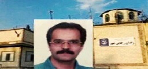 حسين صادقي زندان رجايي شهر -222