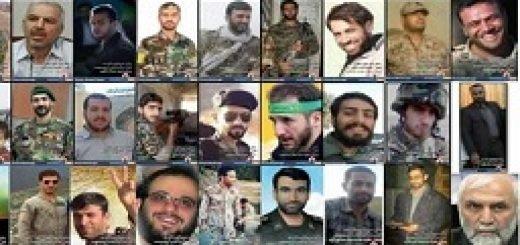 رویتر تلفات رزیم ایران در سوریه