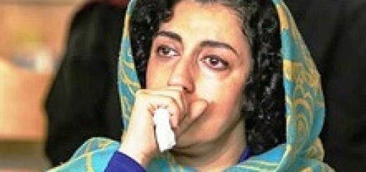 زندانی سیاسی نرگس محمدی