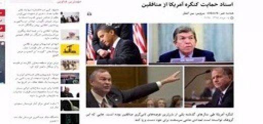 سوز دل رژیم ا. حمایت مجاهدین 2