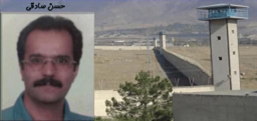 نامه زندانی سیاسی حسن صادقی 222