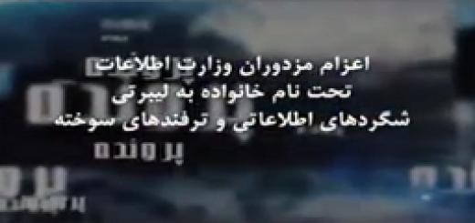 پرونده - خانواده ها رضا - 222