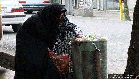 222فقر - ایران