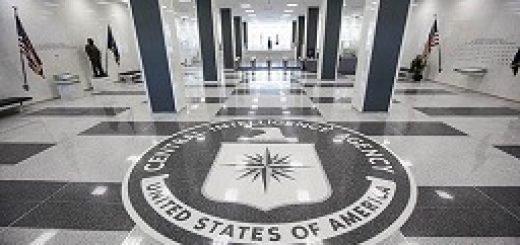 ارتباط خمینی با سازمان سیا