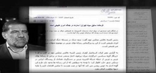 رفع و رجو کشته شدن سرکرده های رژیم در سویه
