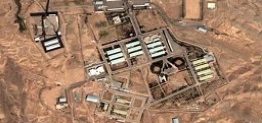 رژیم بهدنبال بمب اتمی