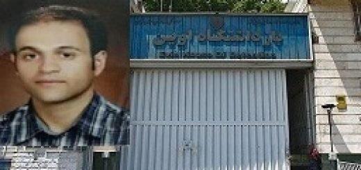 زندانی سیاسیعلیرضا گلیپور تا پای جان