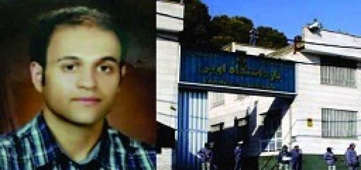زندانی سیاسی علیرضا گلی پور