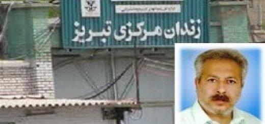 زندانی سیاسی محمد جراحی