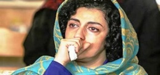 زندانی سیاسی نرگس محمدی(1)