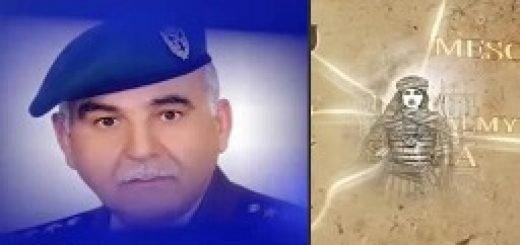 سرتیپ ستاد مصطفی احمد الشیخ
