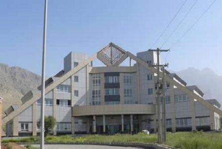 شهرک صنعتی بیستون222