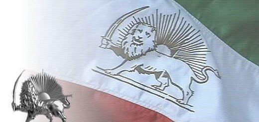 شورای ملی مقاومت ایران222