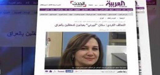 شیرین رضا عضو کمیسیون حقوقبشر