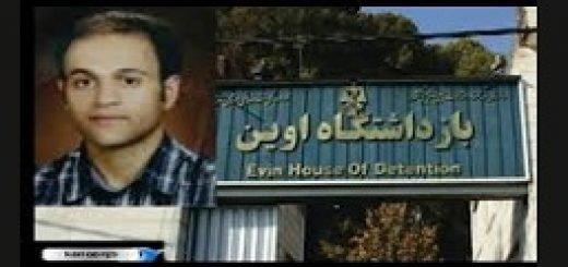 علیرضا کلیپور
