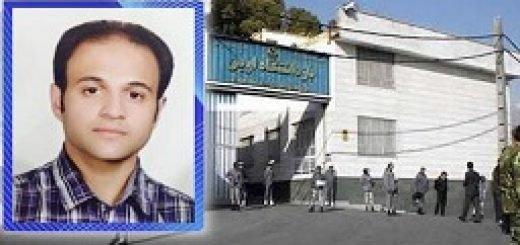 علیرضا گلیپور زندانی سیاسی بند ۷ زندان اوین