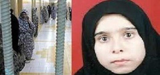فهیمه اسماعیلی زندانی سیاسی