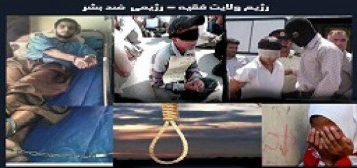 مقاله ولايت وفقيه ضد بشري