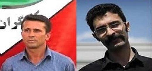نامهای از زندانی سیاسی سعید شیرزاد