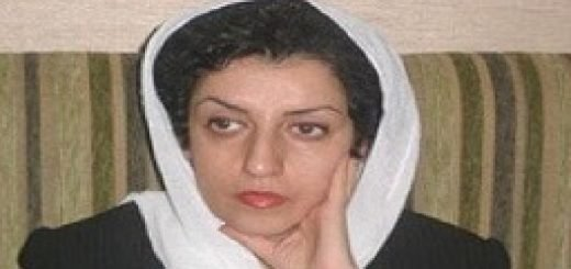 نرگس محمدی از زندان اوین